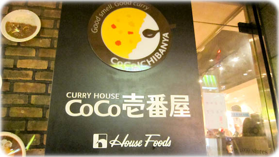 curry in seoul